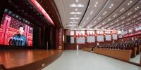 省法院组织机关干警集中收看庆祝中华人民共和国成立70周年大会 - 法院