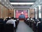 我院集中收看庆祝中华人民共和国成立70周年大会阅兵和群众游行实况 - 社会科学院