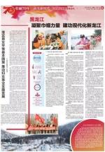 陈海波 :落实男女平等基本国策 推动妇女事业全面发展 - 妇女联合会