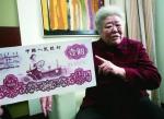 新中国第一位女拖拉机手梁军大姐,我们来看您了 - 妇女联合会