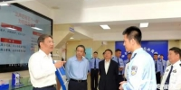王文涛1.jpg - 安全生产监督管理局