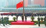 省暨哈尔滨市举行升国旗仪式 - 科学技术厅