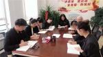 齐齐哈尔中院召开主题教育专题交流会 - 法院