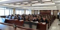 鸡西中院邀请市委讲师团教授进行主题教育专题辅导 - 法院