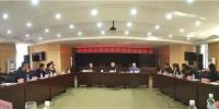 赫哲族乐器挖掘整理项目启动会在哈召开 - 民族事务委员会