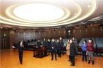 """省法院第193次""""公众开放日"""":""""法院是如此温暖!"""" - 法院"""