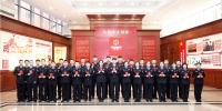 """第195次""""公众开放日"""":哈尔滨铁路公安民警走进省法院 - 法院"""