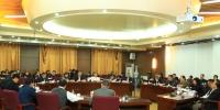 """双一流,国际合作,战略研讨 助力学校""""双一流""""建设 国际合作战略研讨会召开 - 哈尔滨工业大学"""