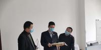黑龙江省检察院检务保障部开展节前安全检查工作 - 检察
