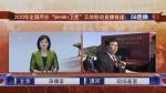 """今天,中国移动微法院""""走进""""人民大会堂 - 法院"""