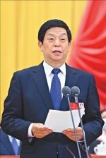 十三届全国人大三次会议在京开幕 - 人民政府主办