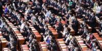 十三届全国人大三次会议举行闭幕会 - 人民政府主办