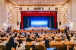 副院长王爱丽受邀参加第二十一次全国皮书年会并主持平行论坛及大会闭幕式 - 社会科学院