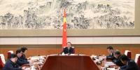 李克强主持召开经济形势部分地方政府主要负责人视频座谈会 - 发改委