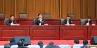 王文涛主持召开省应对疫情工作领导小组指挥部专题会议 - 发改委