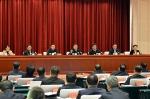 张庆伟:高标准高质量完成事业单位改革试点任务 - 发改委