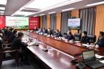 威海市委书记张海波一行来校调研 - 哈尔滨工业大学