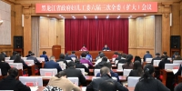 黑龙江省全面启动两个规划终期评估工作 推动妇女儿童事业再上新台阶 - 妇女联合会