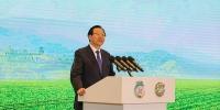 第八届绿博会和第三届大米节开幕式举行 韩长赋王文涛出席并致辞 - 发改委