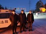 伊春市友好区法院35名干警为疫情防控再出征 - 法院