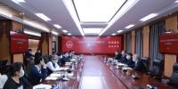 学校召开专题会议对疫情防控工作进行再动员再部署 - 哈尔滨工业大学