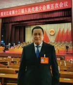 【代表委员话检察】李清河:助力民营企业发展卓有成效 - 检察
