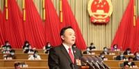 黑龙江高院院长石时态向黑龙江省十三届人大五次会议作工作报告 - 法院