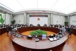 """省法院召开党组扩大会议传达贯彻全省""""两会""""精神 - 法院"""