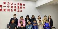 """九三人民法院第49次""""公众开放日""""邀请回民小学学生及家长走进齐齐哈尔人民法庭 - 法院"""