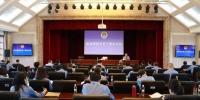 黑龙江省检察院机关及直属分院基层院党务干部培训班成功举办 - 检察