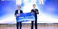 """我校项目获""""砺剑杯""""智能空天创新大赛特等奖 - 哈尔滨工业大学"""